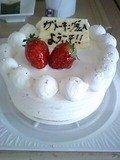 お部屋の冷蔵庫のケーキ