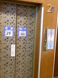 荷物専用エレベター