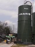池袋から往復1000円でホテルが出してる送迎バスの行きによる千本松牧場です