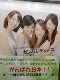 エレベータの中のポスター