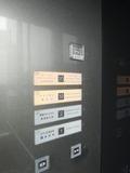 エレベータ内の画像 その1