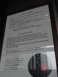 エレベータ内の画像 その3