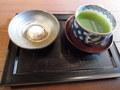 ぐり茶のサービス