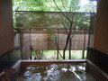 家族風呂「伴の湯」その12
