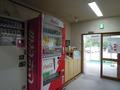 日帰り客専用入口の自動販売機コーナ