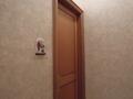 1階にあるトイレその1
