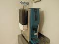 本館浴室横の廊下にあった冷水機