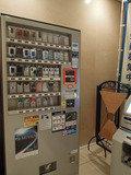 ロビー階にあったタバコ販売機