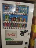 展望ラウンジの自動販売機