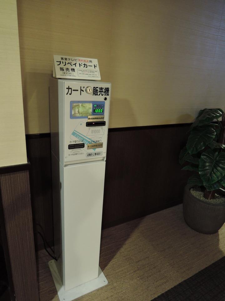 TVカード販売機
