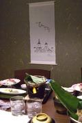 個室で夕食