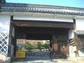 古い蔵の建物が印象的な美術館