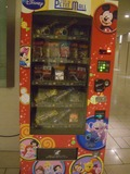 ディズニー菓子自販機