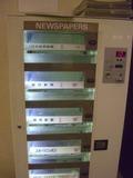 新聞の自販機