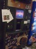 ドリップコーヒーの自販機