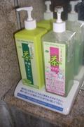洗顔リフォーム