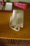写真クチコミ:電話機