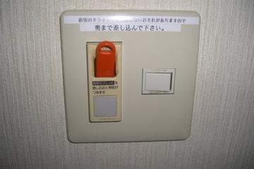部屋の電源