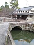 大原邸と今橋