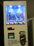 ビールの自販機