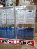 たばこ販売