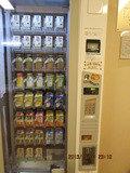 紙パック自販機