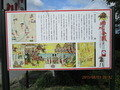 姉川合戦跡