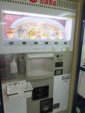 カップヌードル自販機