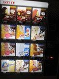 アイス自販機