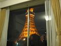 部屋の窓から見た東京タワーです