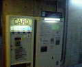 地下駐車場の事前精算機