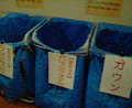 タオル回収BOX
