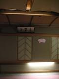 白鷺亭廊下