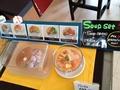 1Fカフェ スープセットのメニュー