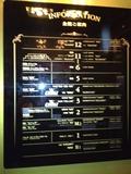 エレベータ内 INFORMATION