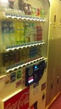 飲み物の販売機