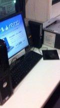 ビジネスルームのパソコン