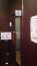 喫煙室の入口