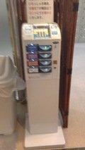 充電スタンド