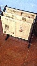 共用の新聞