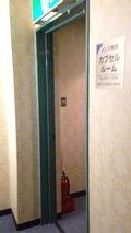 カプセルルーム入口