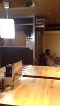 喫煙室入口