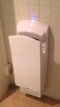 トイレの乾燥機