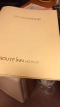 ホテルのガイド