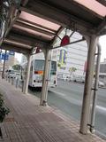 泊高橋バス停着