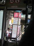新宿西口35番