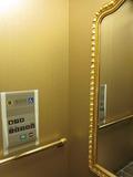 エレベータの中