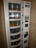 日常用品の自販機