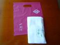 タオルを入れる為の袋