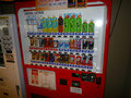 2階にあるお茶とジュースの自販機
